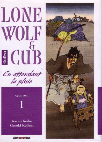 Lone Wolf and Cub # 1