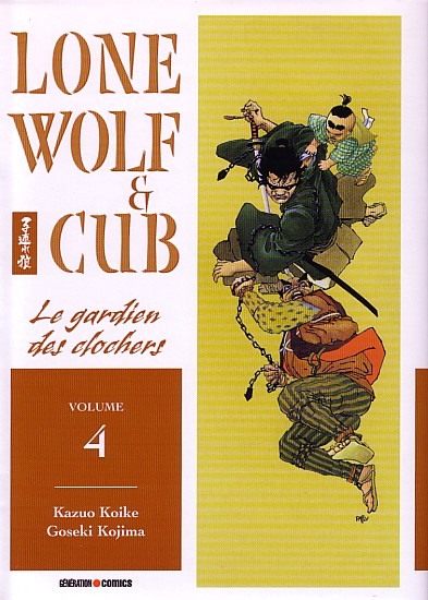 Lone Wolf and Cub # 4