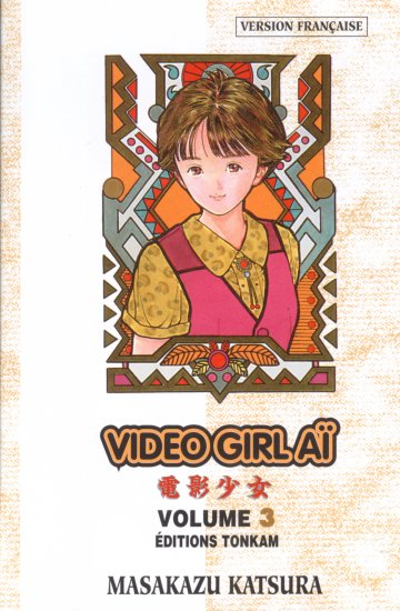 Video Girl Ai # 3