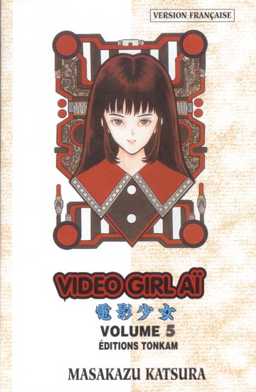 Video Girl Ai # 5