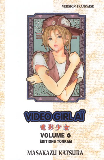 Video Girl Ai # 6