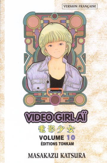 Video Girl Ai # 10