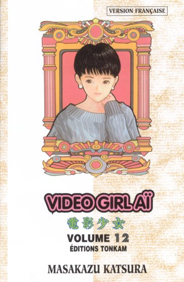 Video Girl Ai # 12