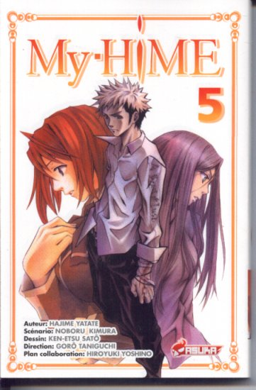 My Hime # 5