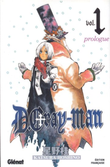 DGray-Man # 1