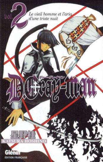 DGray-Man # 2