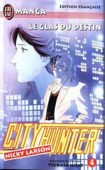 City Hunter # 4