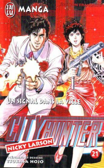 City Hunter # 21