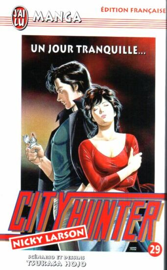 City Hunter # 29