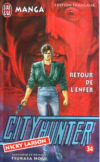 City Hunter # 34