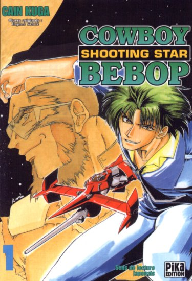 Cowboy Bebop Shooting Star # 1
