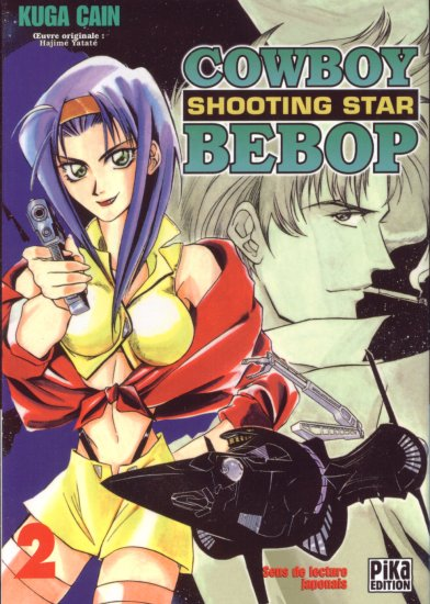 Cowboy Bebop Shooting Star # 2