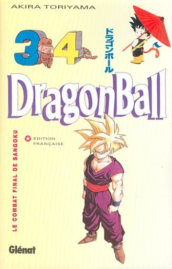 Dragon Ball # 34
