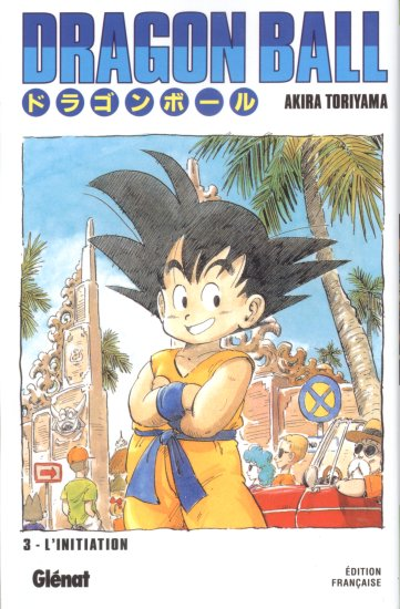 Dragon Ball Edition Coffret # 3