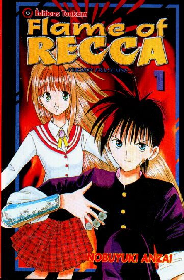 Flame of Recca # 1