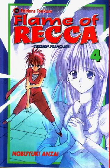 Flame of Recca # 4