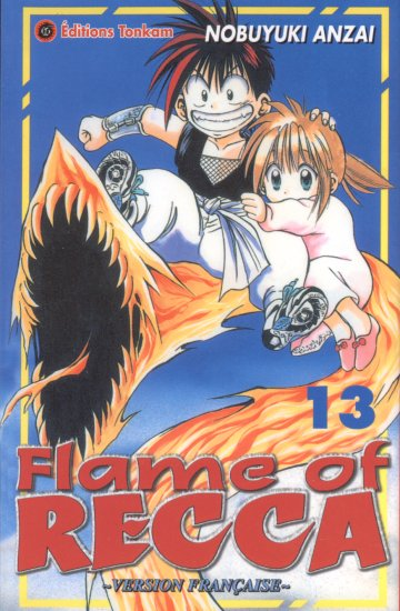 Flame of Recca # 13