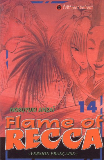 Flame of Recca # 14