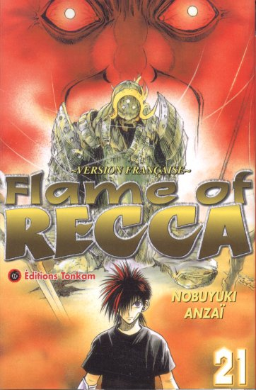 Flame of Recca # 21