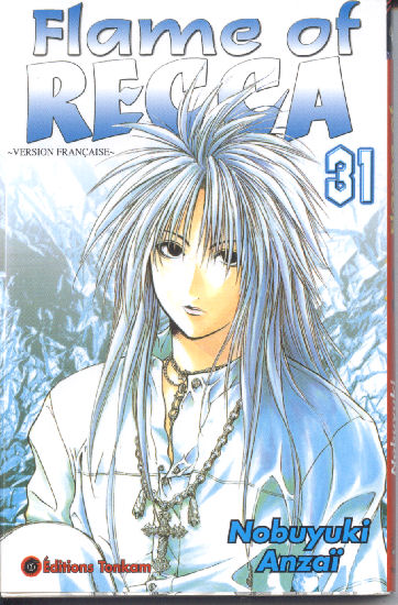 Flame of Recca # 31