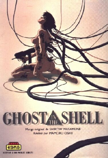 Ghost in the shell Anime Comic # 1
